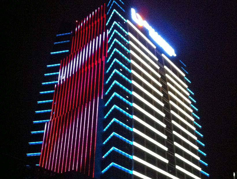 云南大理国际酒店