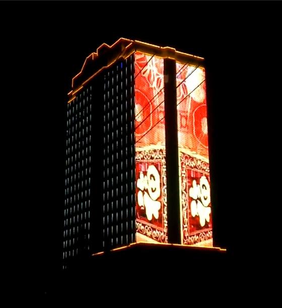 山东临沂电力楼体亮化项目