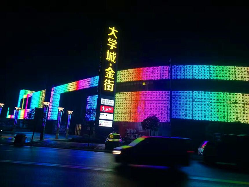 武汉大学城 · 金街楼体亮化项目