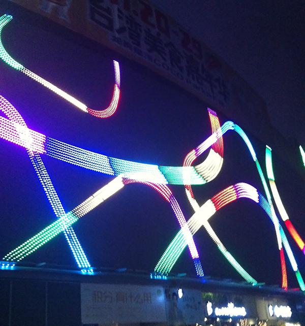 深圳龍崗COCO Park商業廣場夜景亮化項目