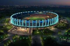 江西景德鎮省運會體育館夜景亮化項目