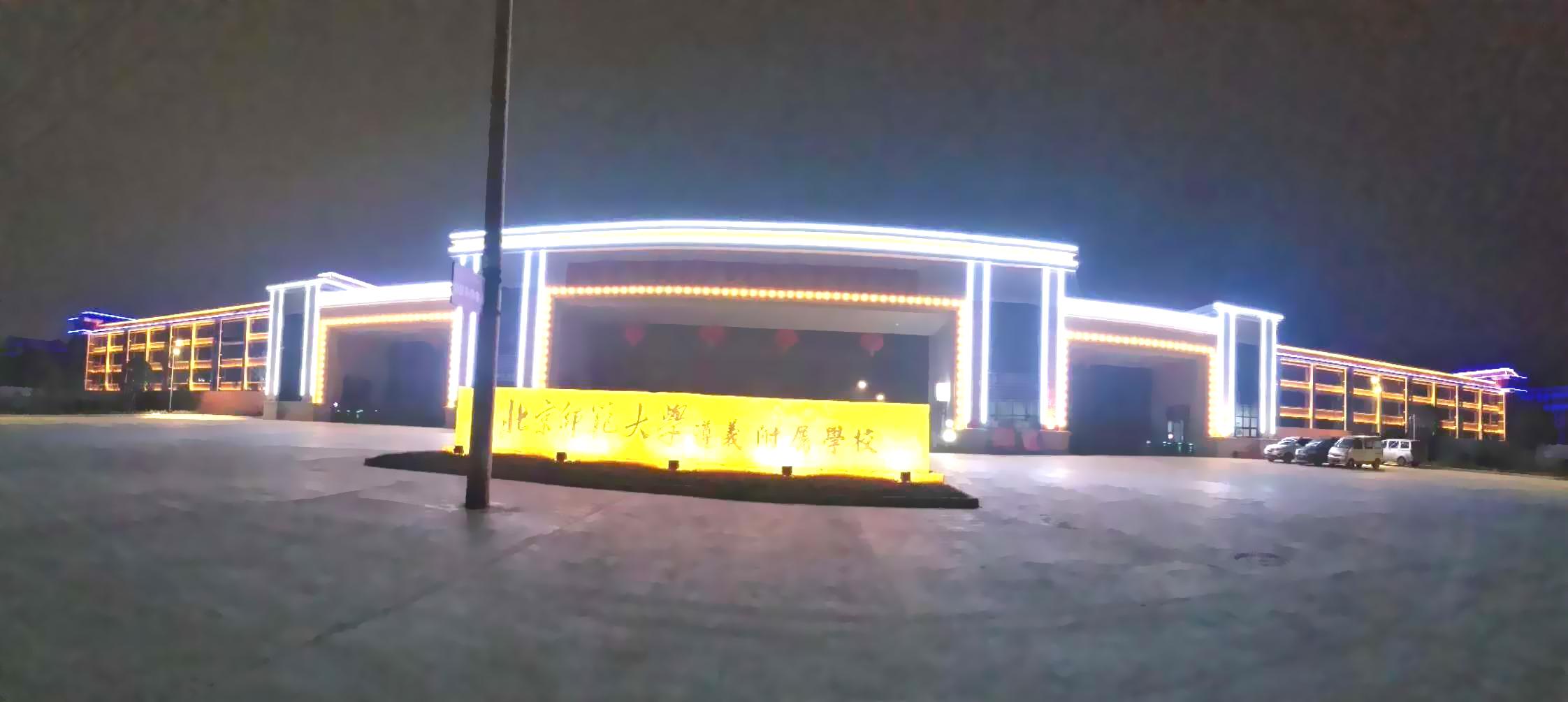 學校建筑外墻洗墻燈的應用效果