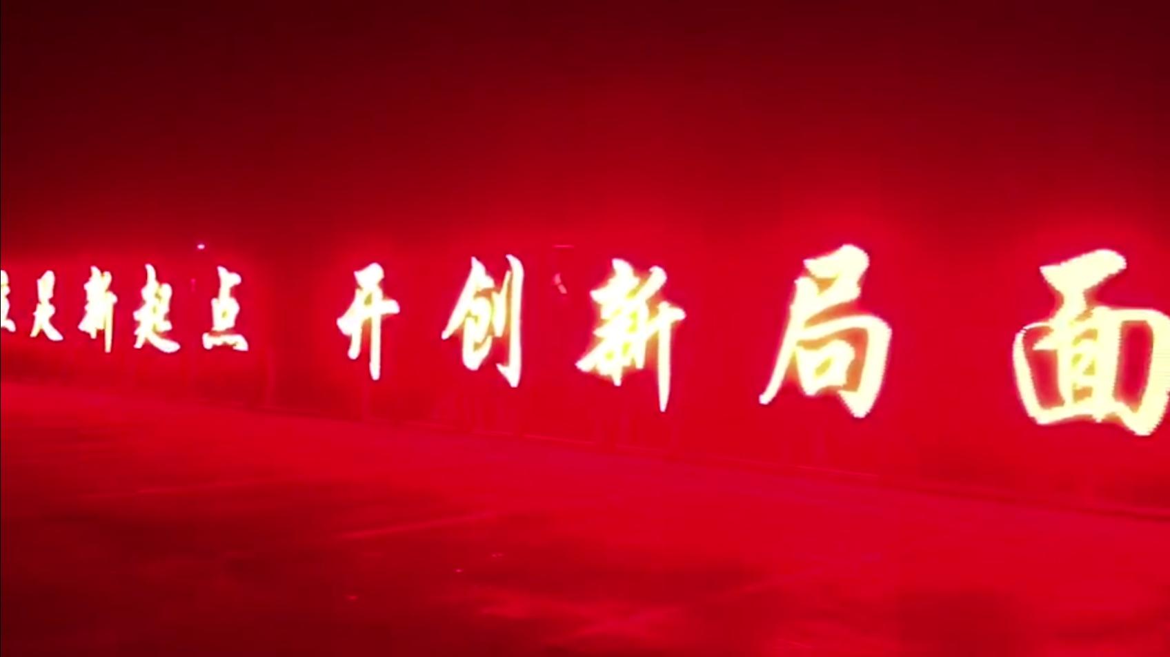 LED外露燈制作的發光字或屏效果