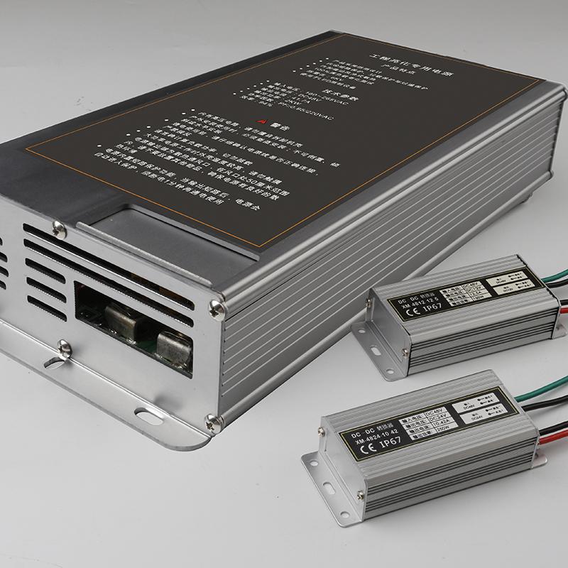 <span>LED电源XMV482000E</span>