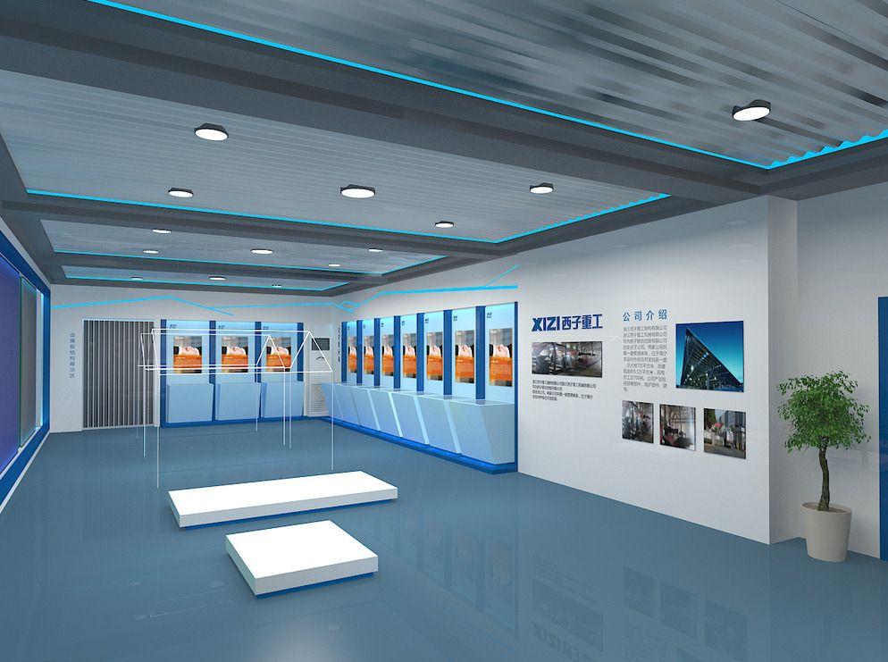 企业展厅1