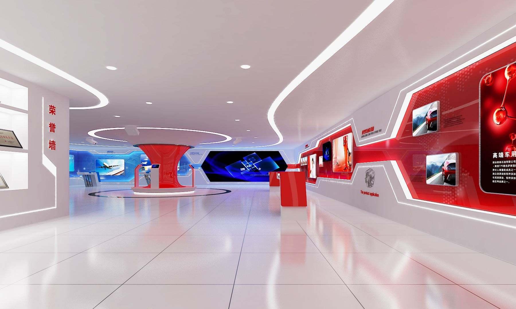 企业展厅5