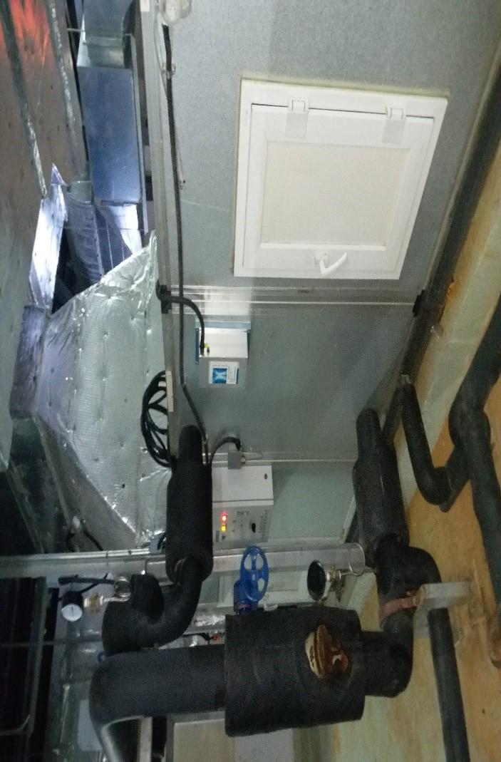 中央空调空气处理机组清洗维护保养