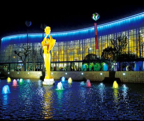 江阴国际会展中心