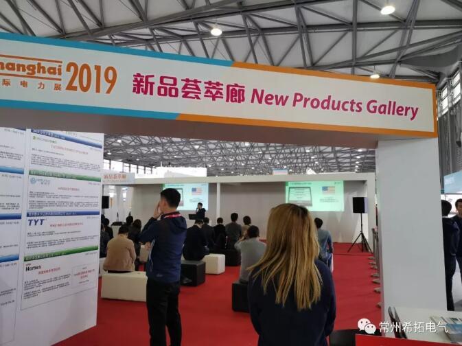 从2019上海国际电力电工展看行业发展新趋势!