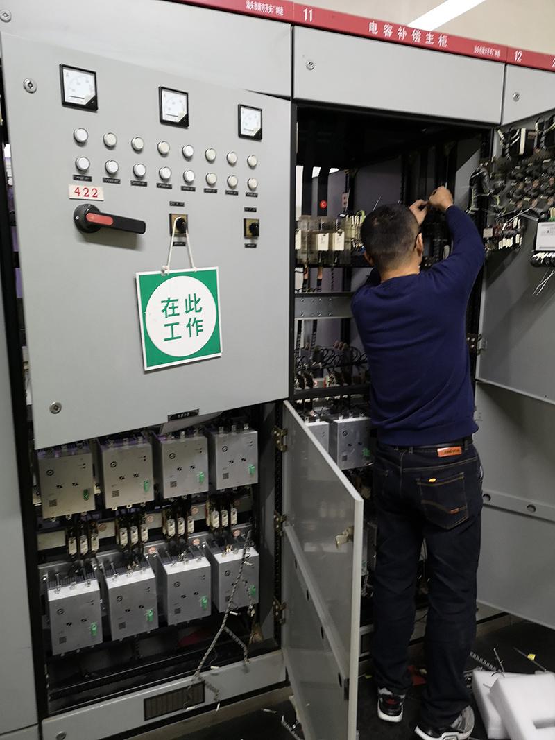 电容补偿柜改造