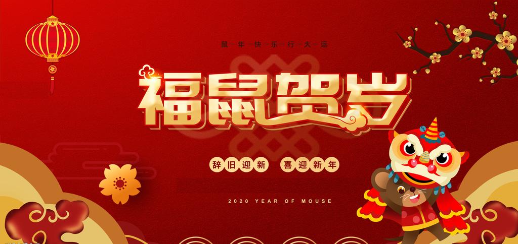 希拓电气(常州)有限公司祝大家新年快乐,阖家幸福,万事如意!