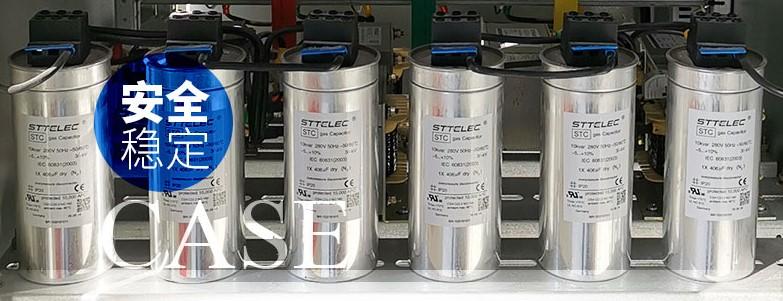 串联电抗器后电容器补偿容量如何确定