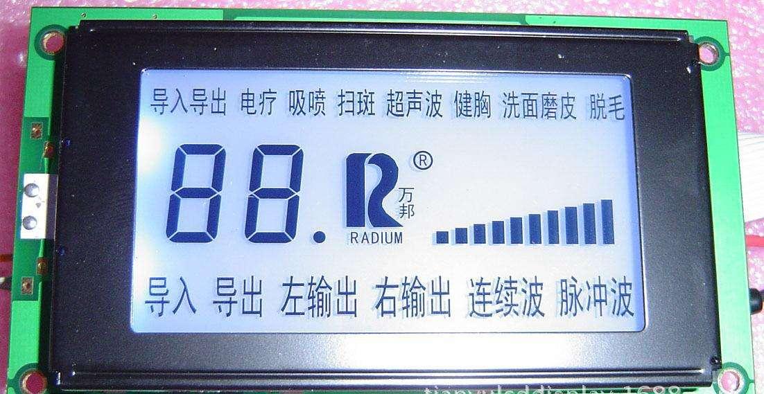 医疗行业LCD液晶显示屏的用途介绍