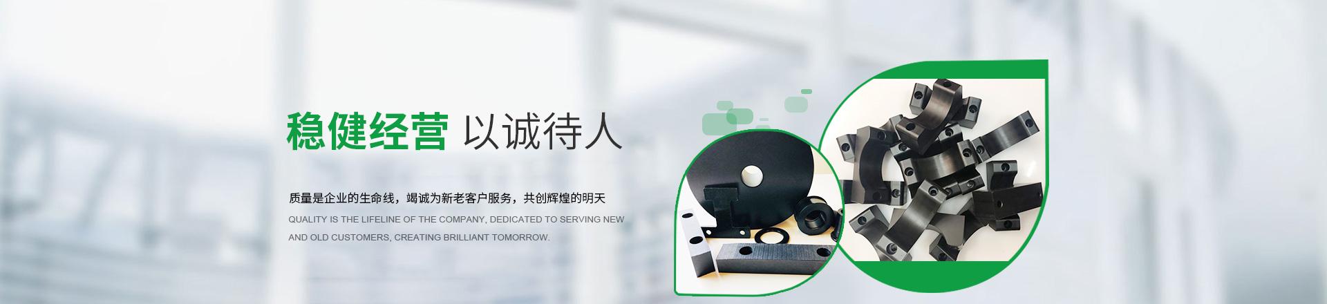上海POM板批发