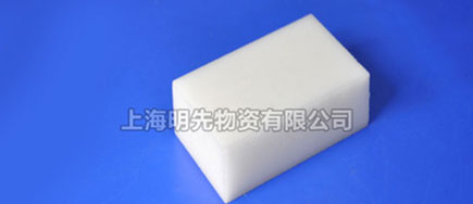 防静电POM板与高分子耐磨板的不同之处