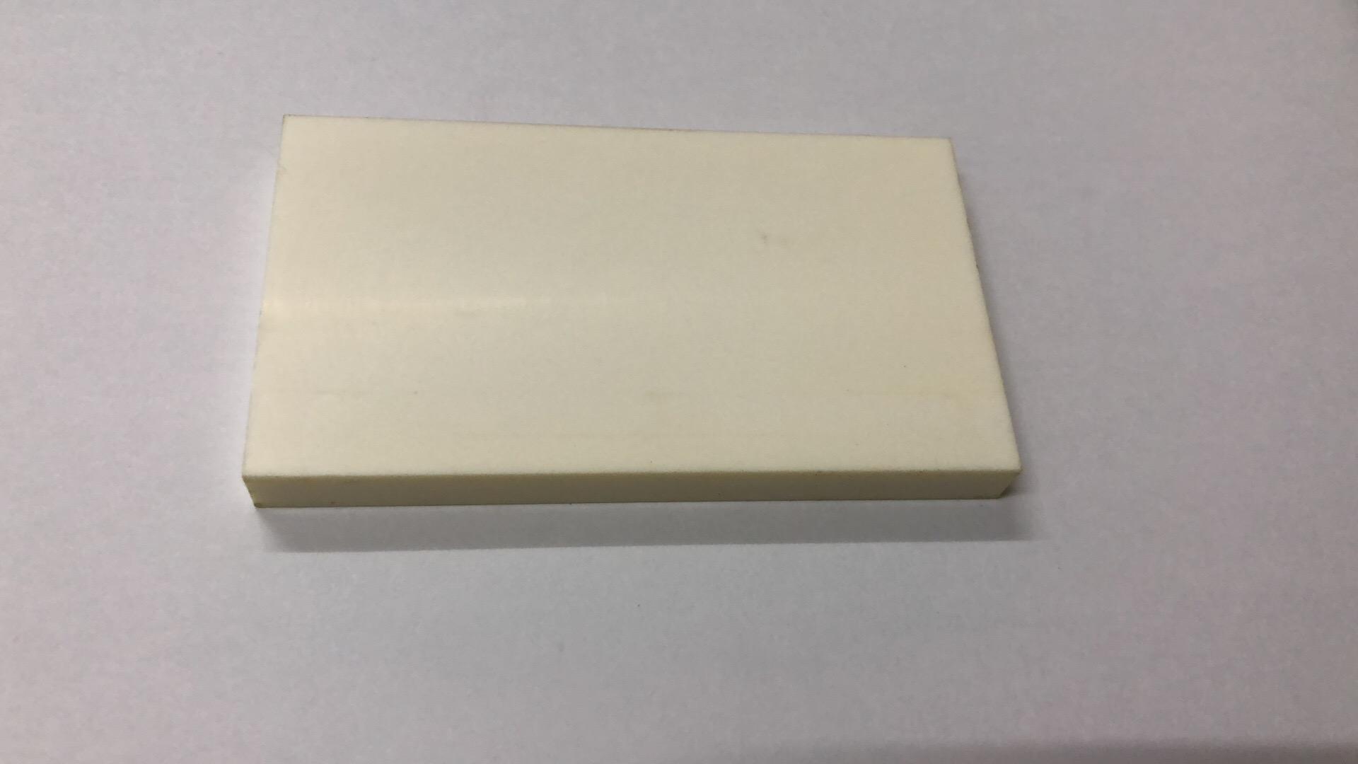 白色ABS板