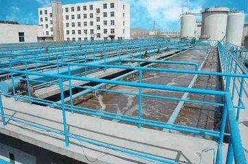 废水处理工程案例