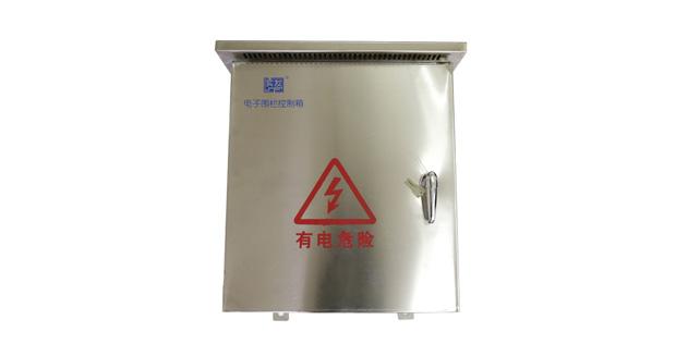 防水箱(201不銹鋼)