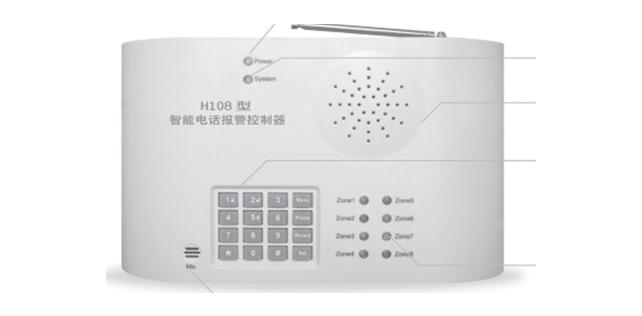 智能防盜報警控制器(電話線型)