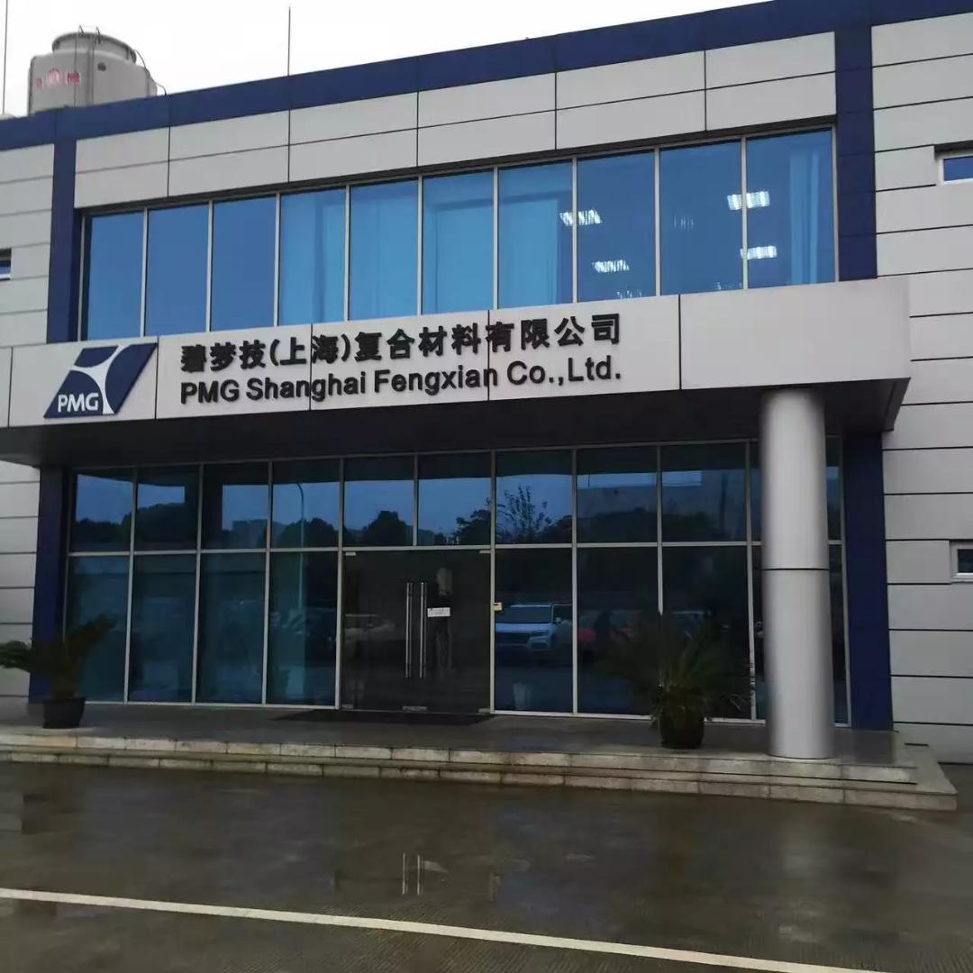 碧梦技(上海)公司脉冲电子围栏项目交付-实发电子