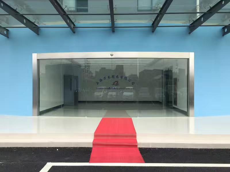 上海萬巷制藥有限公司脈沖電子圍欄項目交付-實發電子