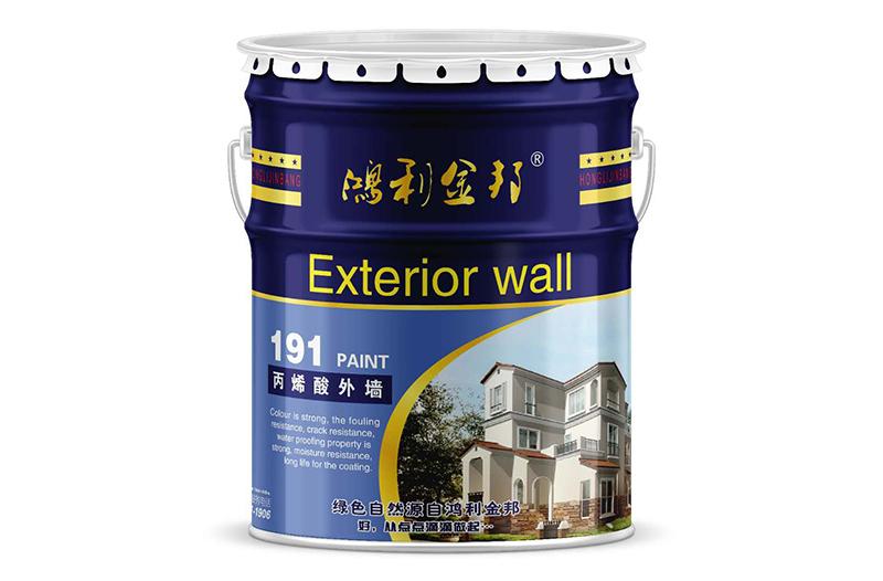 油性191丙烯酸外墙漆