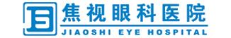 哈尔滨焦视眼科医院