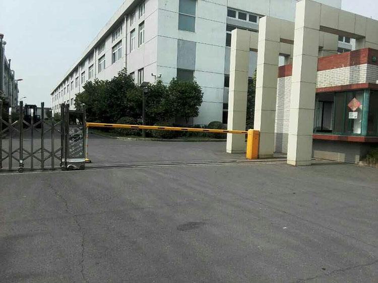 上海冷冻物流 上海冷链物流公司 上海冷藏货运运输