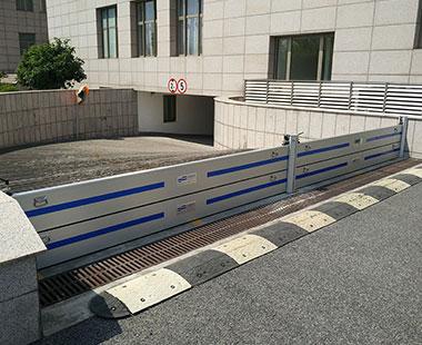 中國幹細胞集團上海大廈地下車庫出入口防汛