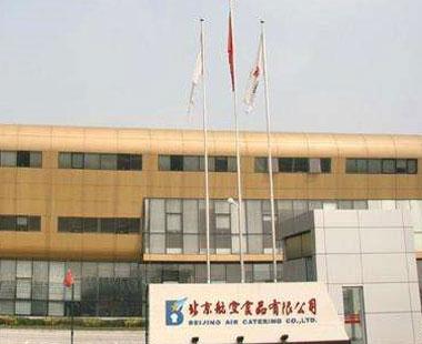北京航空食品厂污水治理项目