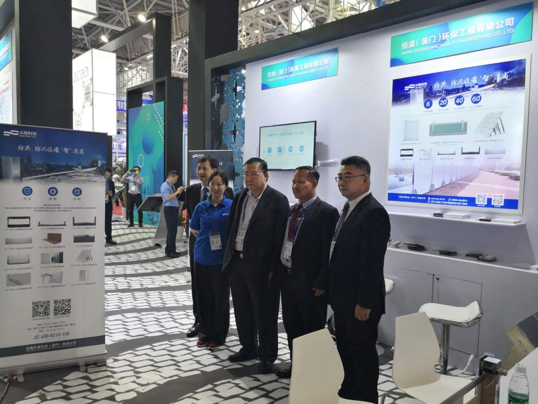 水母科技參加2019第十七屆中國·海峽項目成果交易會
