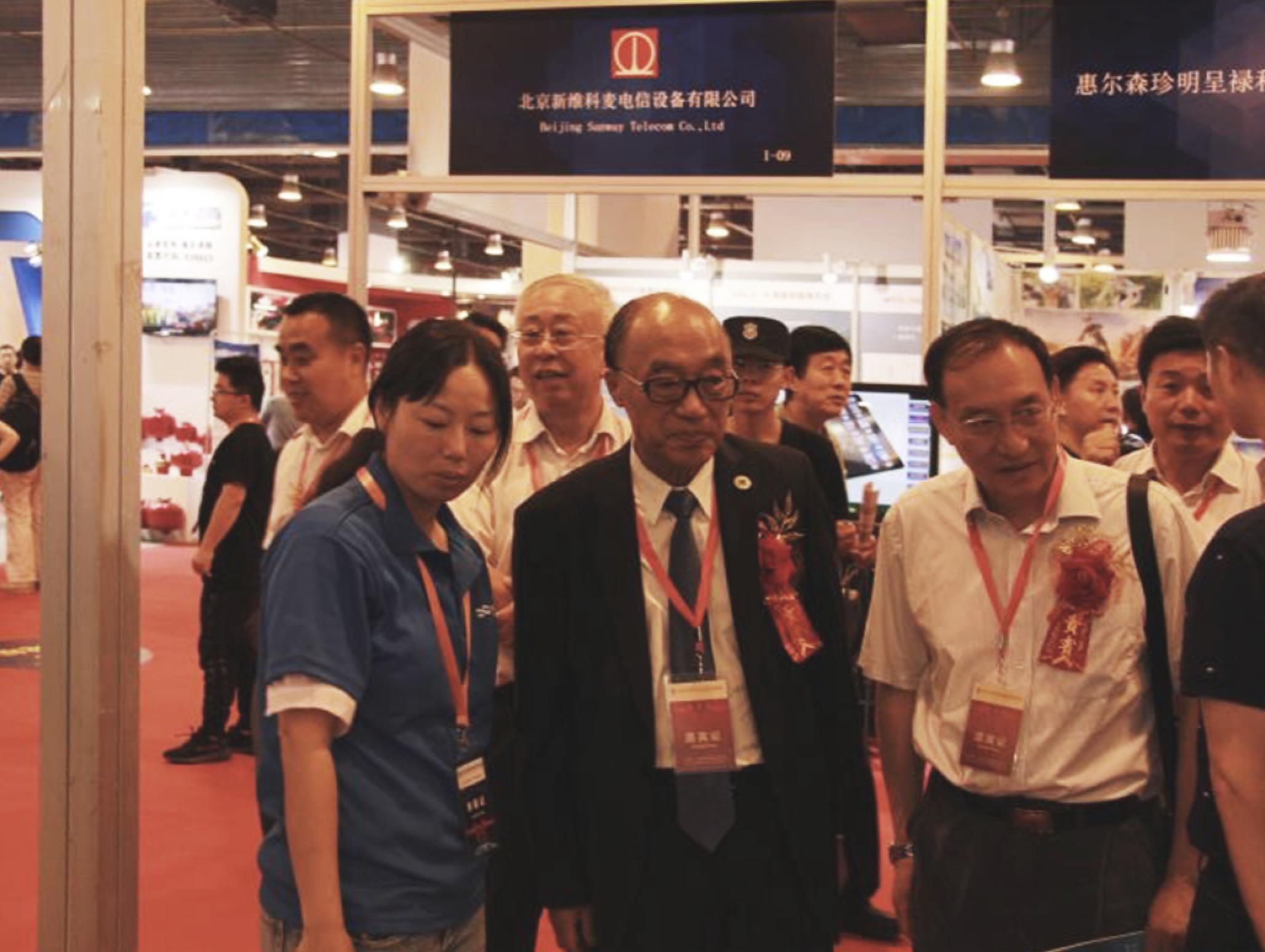 水母科技受邀参加2019第十一届北京国际防灾减灾应急产业博览会