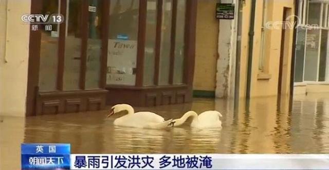英國暴雨引發洪災:多地被淹 包括莎士比亞的故鄉