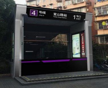 上海宜山路地铁智能防汛设备