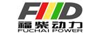 福建省福柴动力设备有限公司