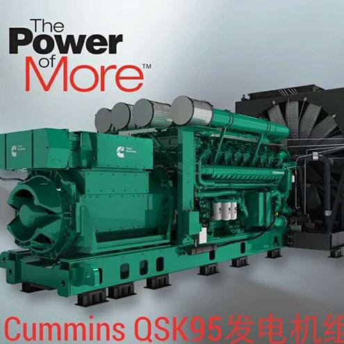 福州柴油发电机销售