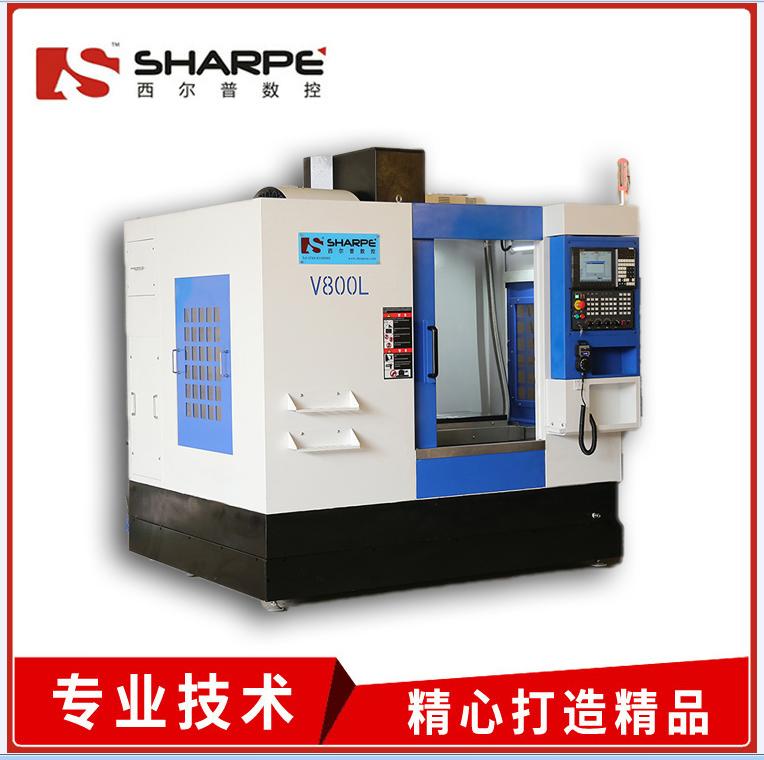 香港最快开奖结果西尔普新品上市CNC加工中心V800L 高钢性加工中心