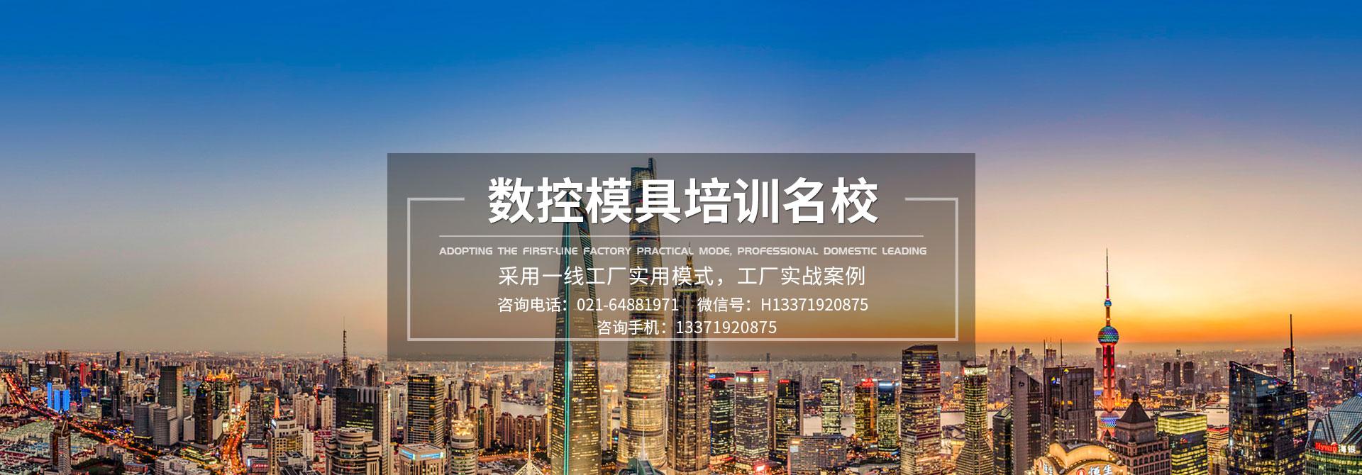上海胜鼎数控科技有限公司