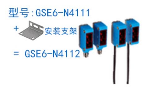 西克光电传感器3