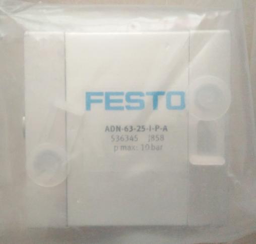 费斯托紧凑型气缸