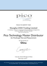 Pico 授权书