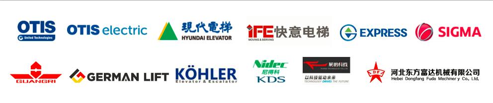 电梯CE认证客户案例