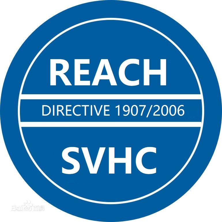 REACH化学品监管