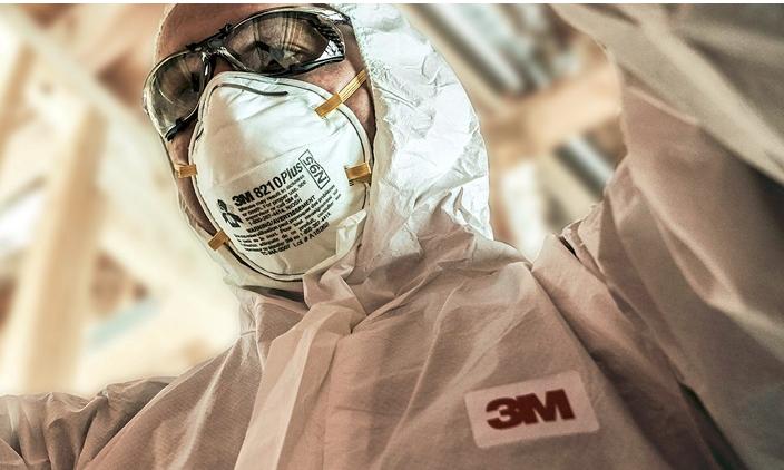 快速通道-EN149口罩-PPE认证-公告机构