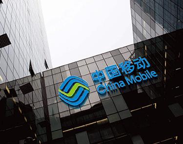 中国移动通讯集团湖北有限公司全省精密空调过滤网