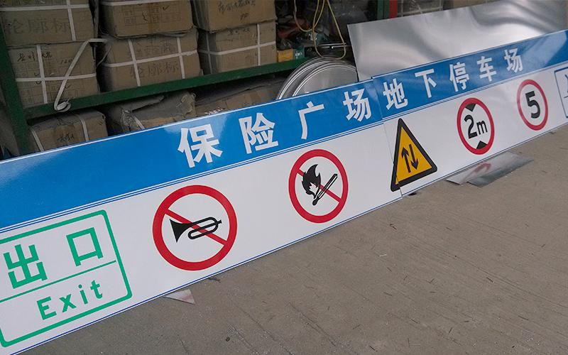 福州福达告诉您标志杆件的常见问题
