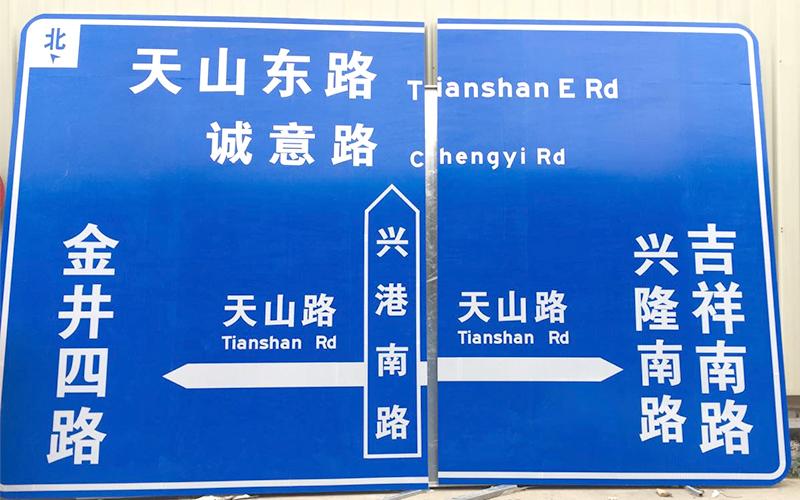 福建福达告诉您如何正确的安装交通标志牌