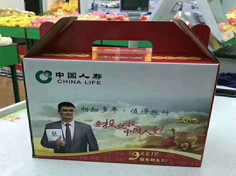 恭喜果唯伊邵阳子公司益阳81店与中国人寿强强联合,目前订单10000份