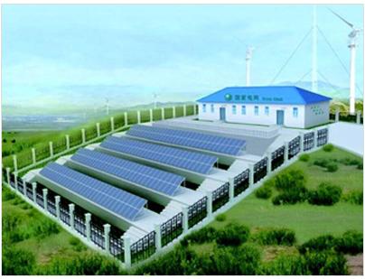 太阳能电站远程监控管理系统