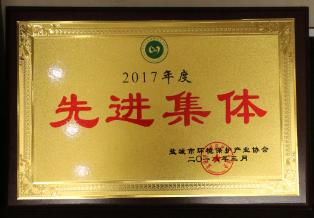 光伏时代---江苏启晶光电科技有限公司
